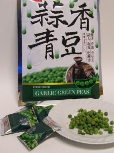 Fried Peas and Packaging