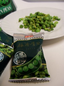 Individual Package of Fried Peas